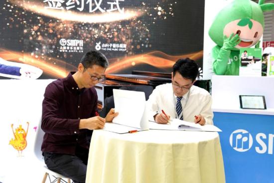小叶子智能陪练联合上海音乐出版社发布全球首款AI互动版钢琴教材