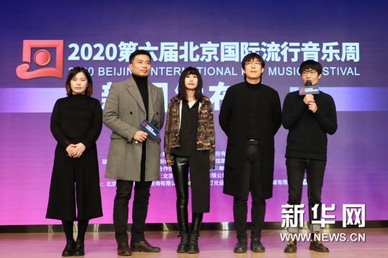 第六届北京国际流行音乐周将举行