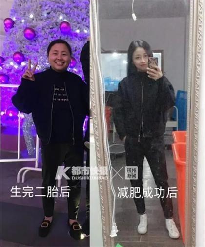减肥40斤!杭州二孩妈妈成朋友圈励志典范 怎么瘦的?