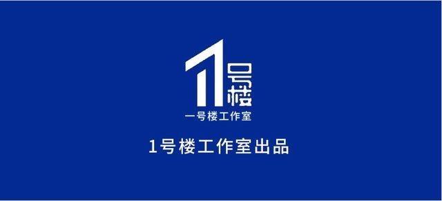中共广州市委网信办网络安全和信息化协调处处长周晓斌被查