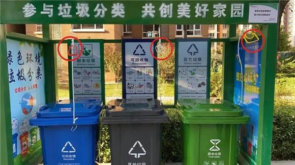 【青(广)源街】荣乐园自创垃圾桶投放神器