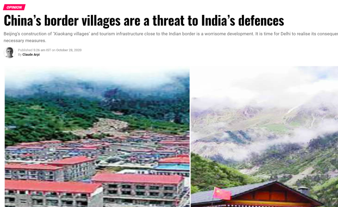 印度专家:中国扶贫威胁到了印度