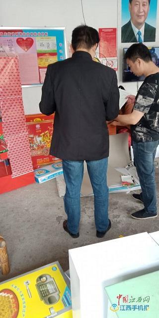 丰城市尚庄街道开展烟花爆竹专项整治行动(图)