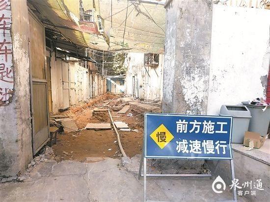 老旧小区改造为何突然停工多日?泉淮社区居委会回应了