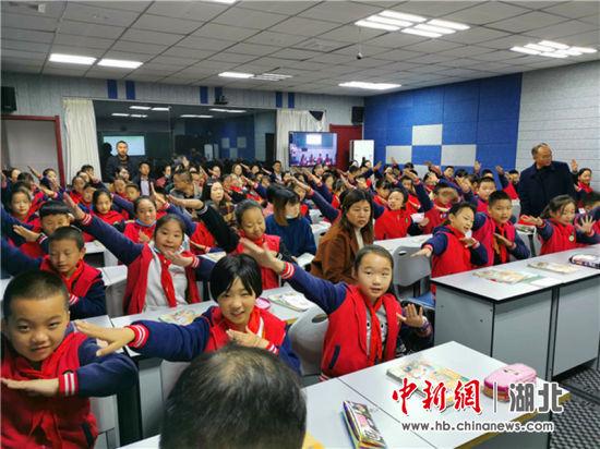 恩施市龙凤镇学校共同体高质课堂课题开题