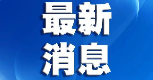广州市委网信办网络安全和信息化协调处处长周晓斌被查