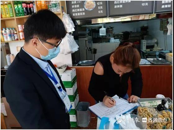 东营经济技术开发区综合执法部东城派出机构对冷链食品摸排建档