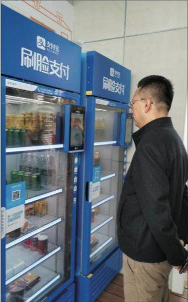 """解析蚂蚁IPO""""生态概念股"""":一台无人售货机里的科技变革"""