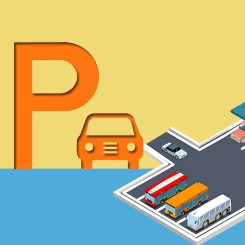 20万个停车位一键导航!郑州市智慧停车管理平台试运行