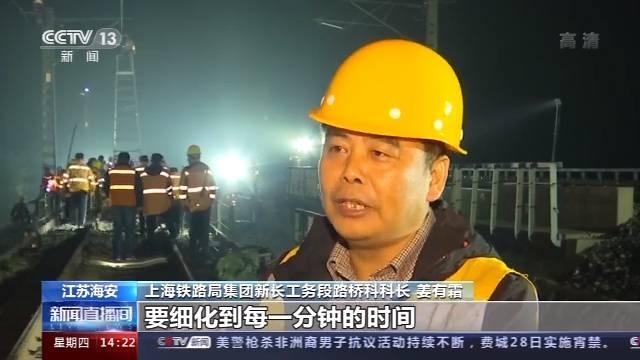 修复一座受损桥梁需要多长时间?答案只要6.5个小时