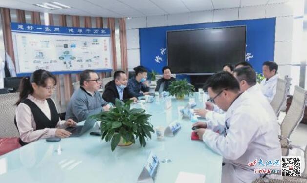 中国社会科学院农村发展研究所领导到修水调研基层医疗卫生工作(图)