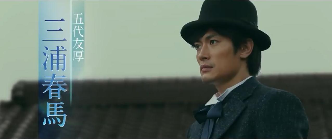 三浦春马电影遗作《天外者》首曝预告,12月日本上映图片