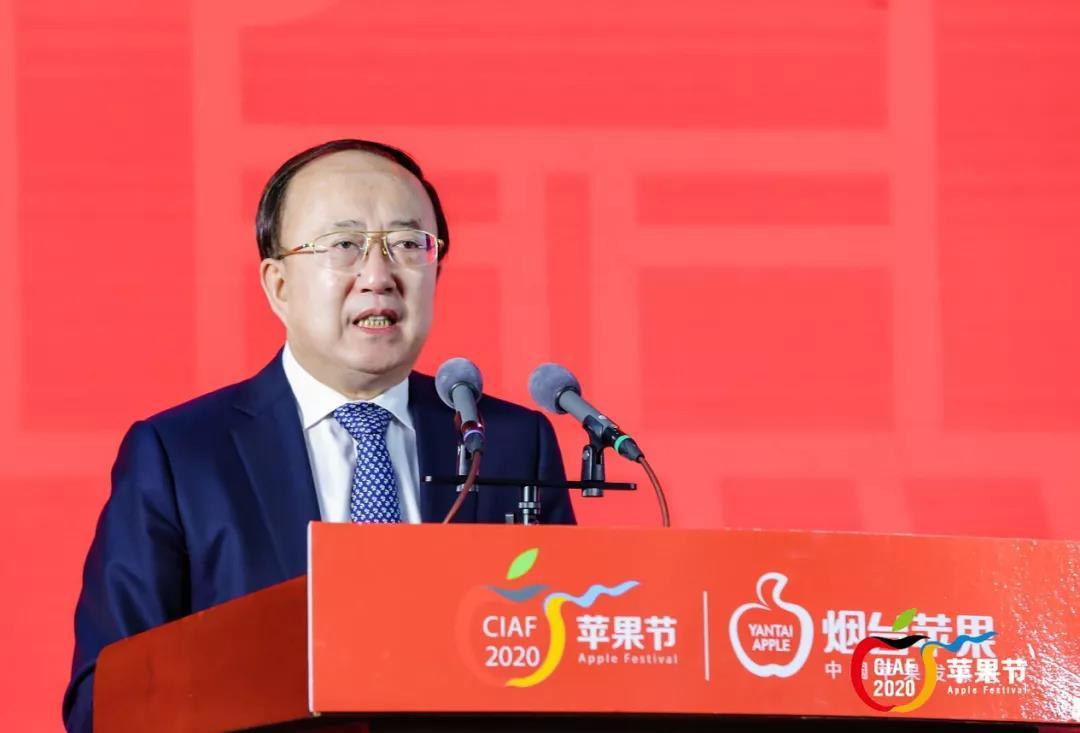 中国•山东国际苹果节在烟台开幕图片