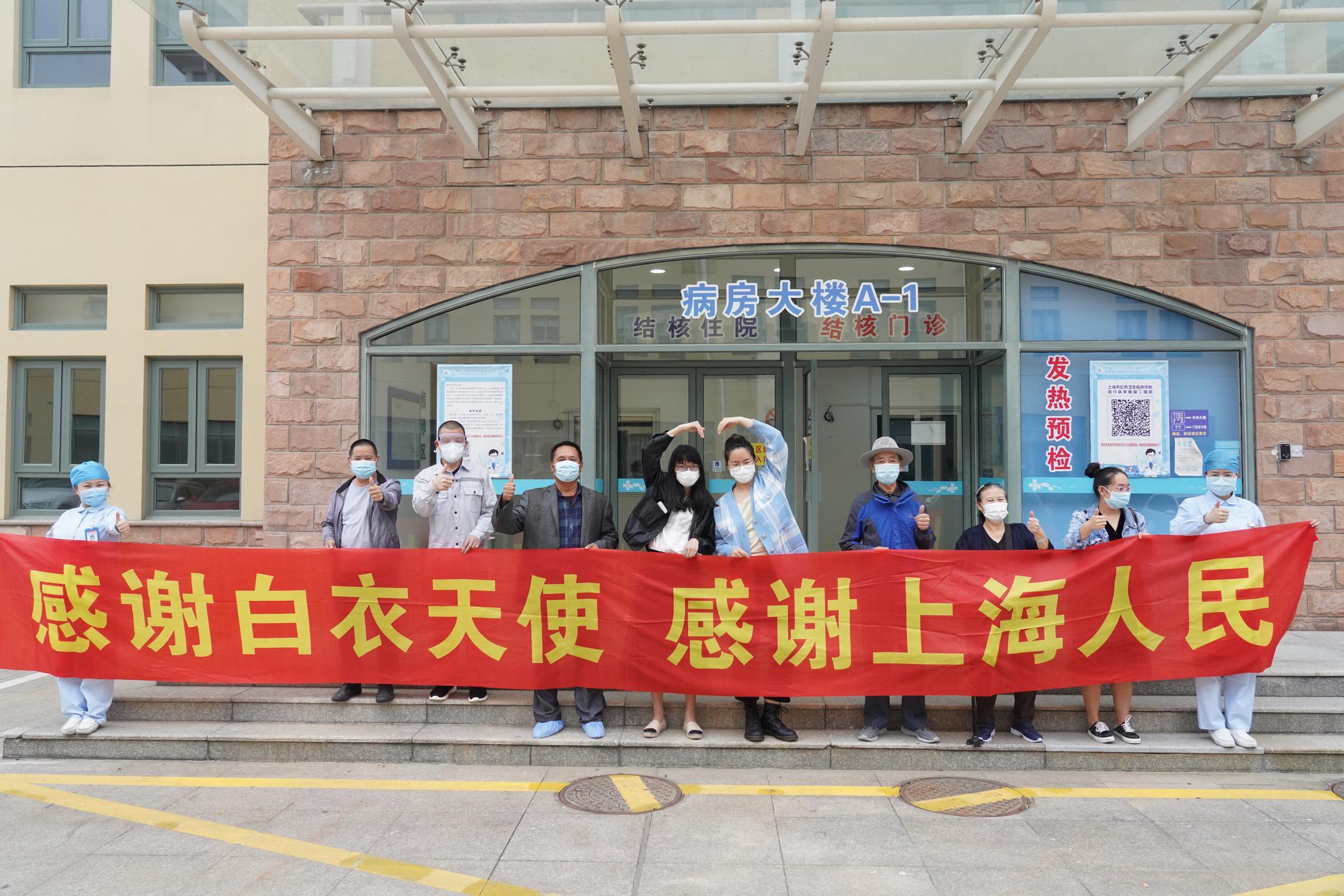 上海10月29日出院新冠患者中有对朝鲜族老人 住院时饮食中加了泡菜