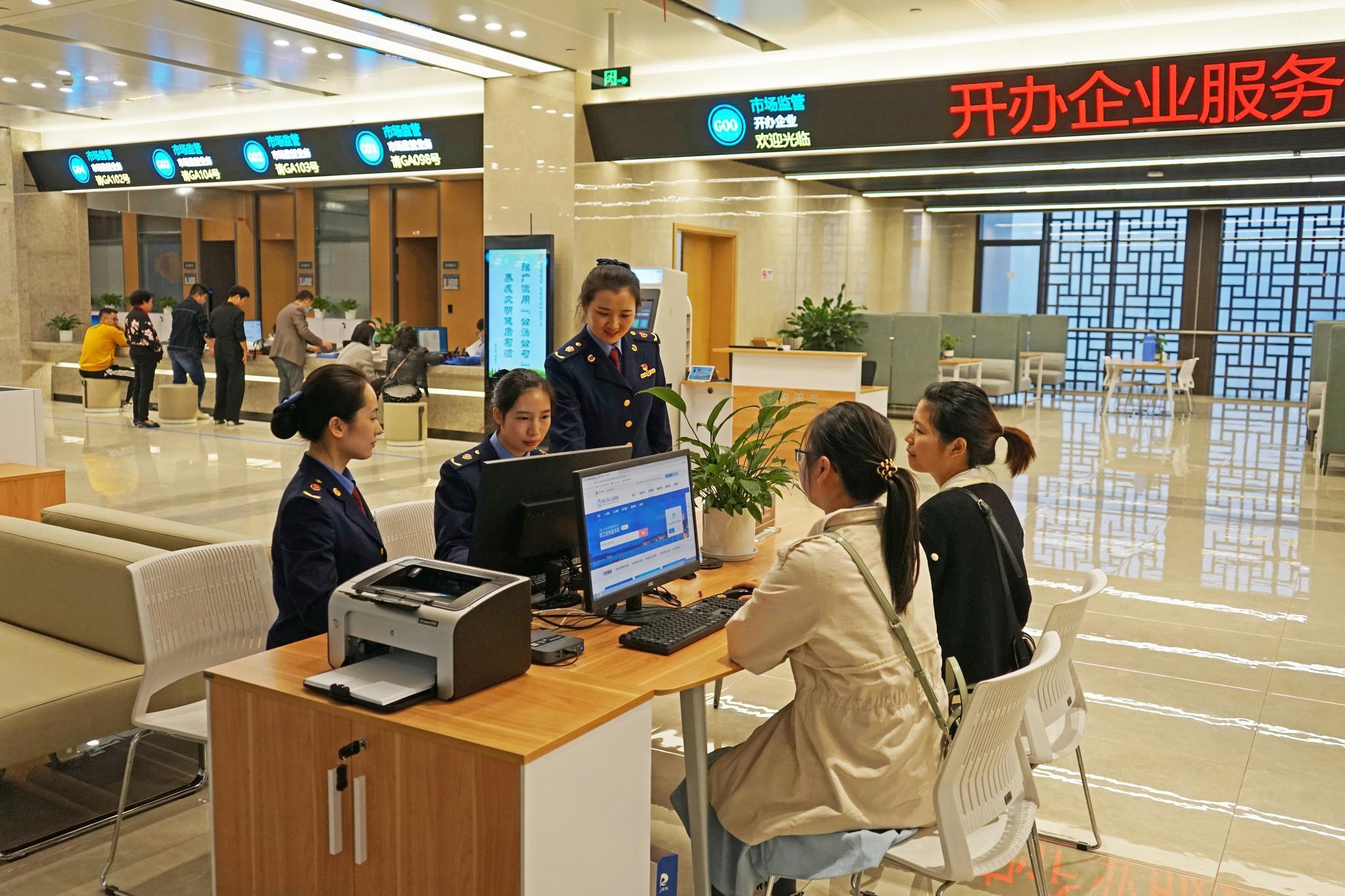 创新智慧城市治理 杭州市市场监管局以深层次改革促协同发展