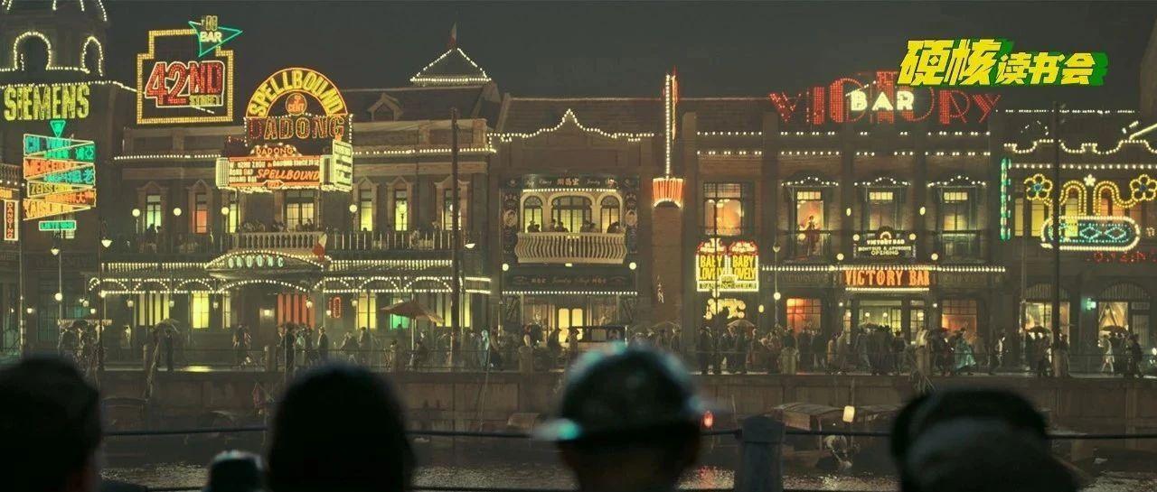 这个犹太女孩见证过的上海租界,比电影《八佰》更复杂