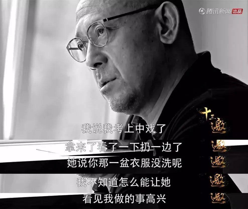 新京报:生而不养、虐之伤之,何以为母?图片