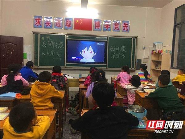 高桥镇中学:组织观看《反间谍法》宣传教育视频