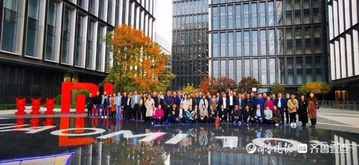 零距离感受!淄博企业家走进小米集团参访研学