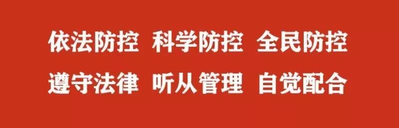 淮南市第十六届人民代表大会常务委员会第二十三次会议通过这些决议