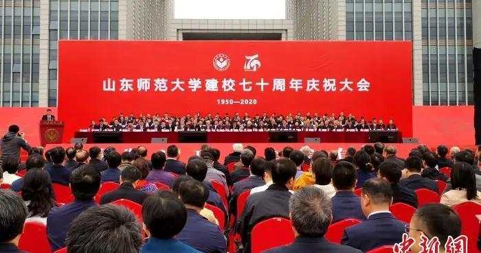"""山东支持省属高校建设""""双一流""""深入对接区域经济发展需要"""