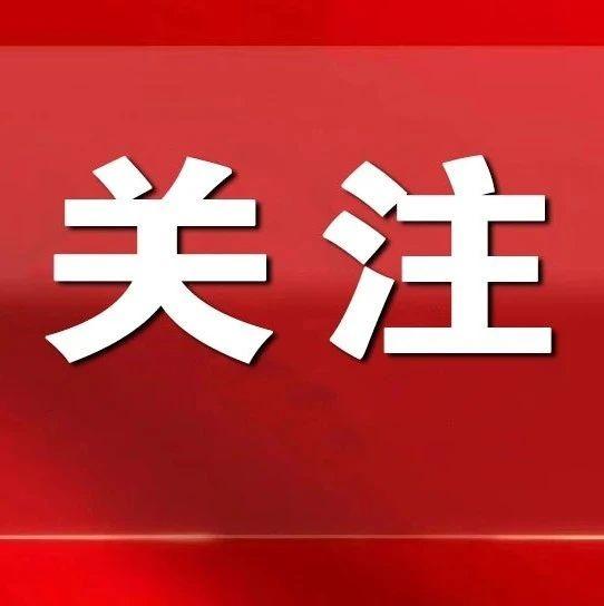"""江苏""""最美班主任""""!连云港入选的是TA们……"""