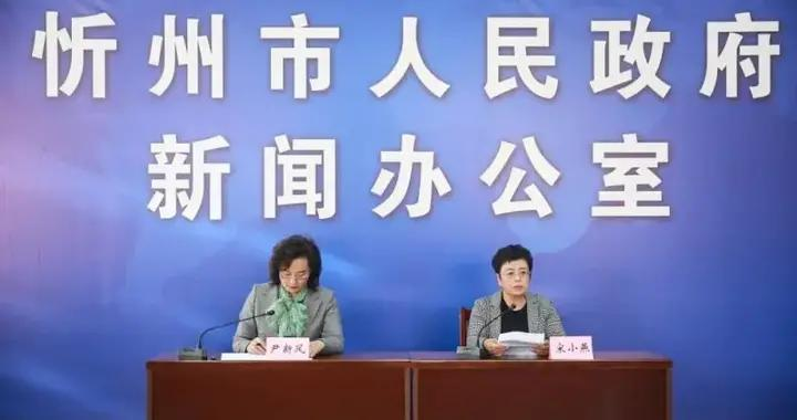 忻州市水环境质量改善明显,10月底有望达到考核目标