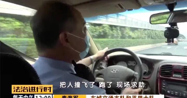 醉驾司机撞人逃逸,被交警拦下后挥拳袭警
