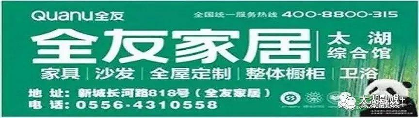 【美丽太湖】省级特色小镇名单公示,太湖这个小镇上榜!