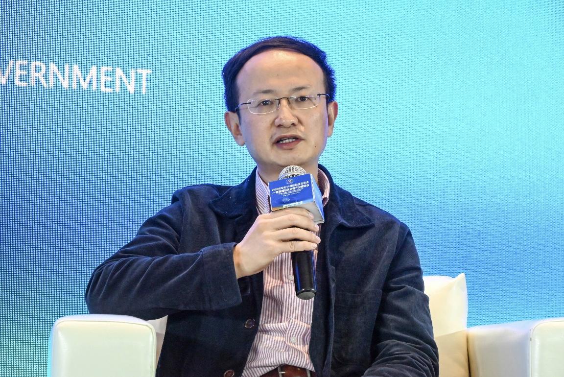 浙江大学区块链研究中心常务副主任蔡亮:要支持区块链技术100%国产自主可控