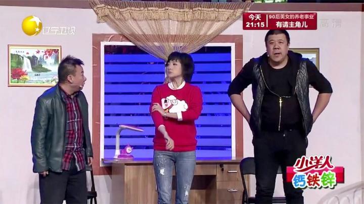 小品《大度男人》:小心眼男友为金玉婷要暴揍邵峰,爆笑不断