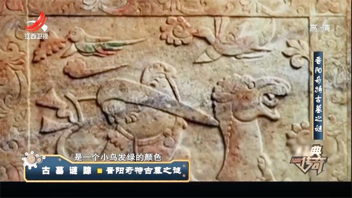 墓葬椁壁上刻画的竟是外国人的形象,专家感到新奇|经典传奇