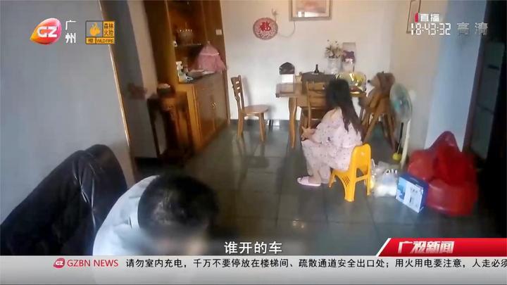 广州:司机醉驾撞死男子后竟然直接驾车逃逸,事后才找来代驾