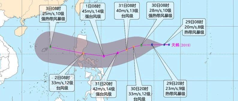 """今年第19号台风""""天鹅""""生成!三亚发布大风蓝色预警!"""