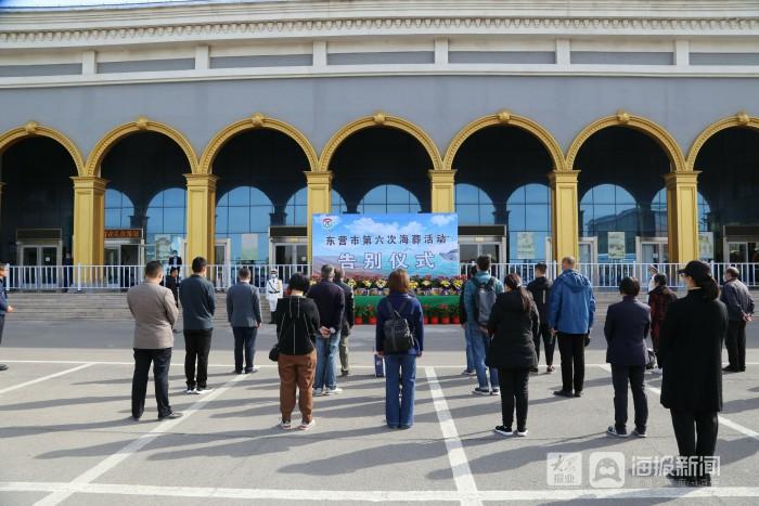 东营市殡仪馆举行第六届海葬活动