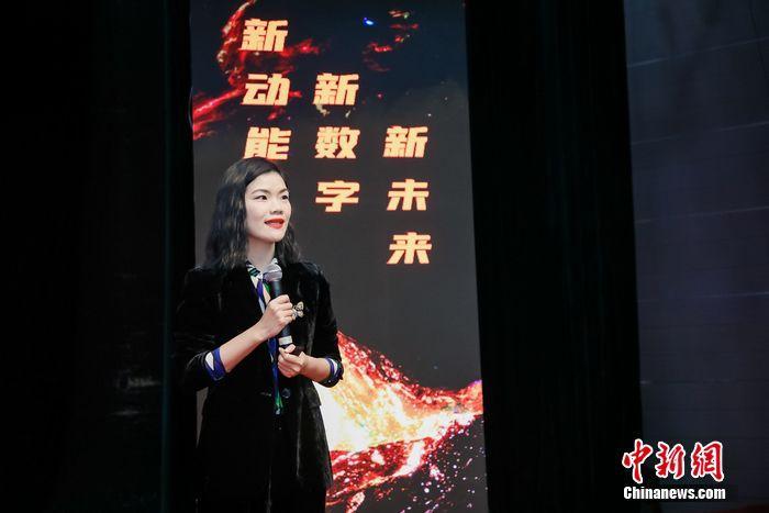 """创新消费助农 """"新云采""""亮相""""之江创客""""农村电商决赛"""