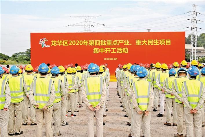 龙华区32个重点项目集中开工