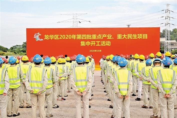 总投资258亿!龙华区32个重点产业、重大民生项目集中开工
