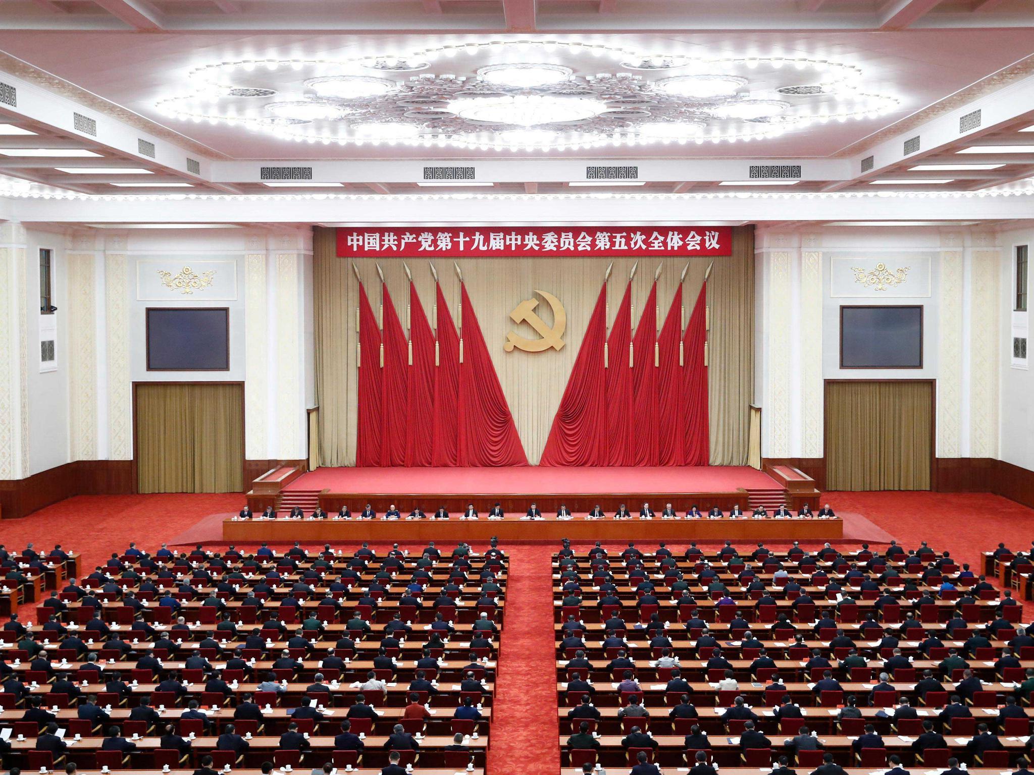 中国共产党第十九届中央委员会第五次全体会议公报图片