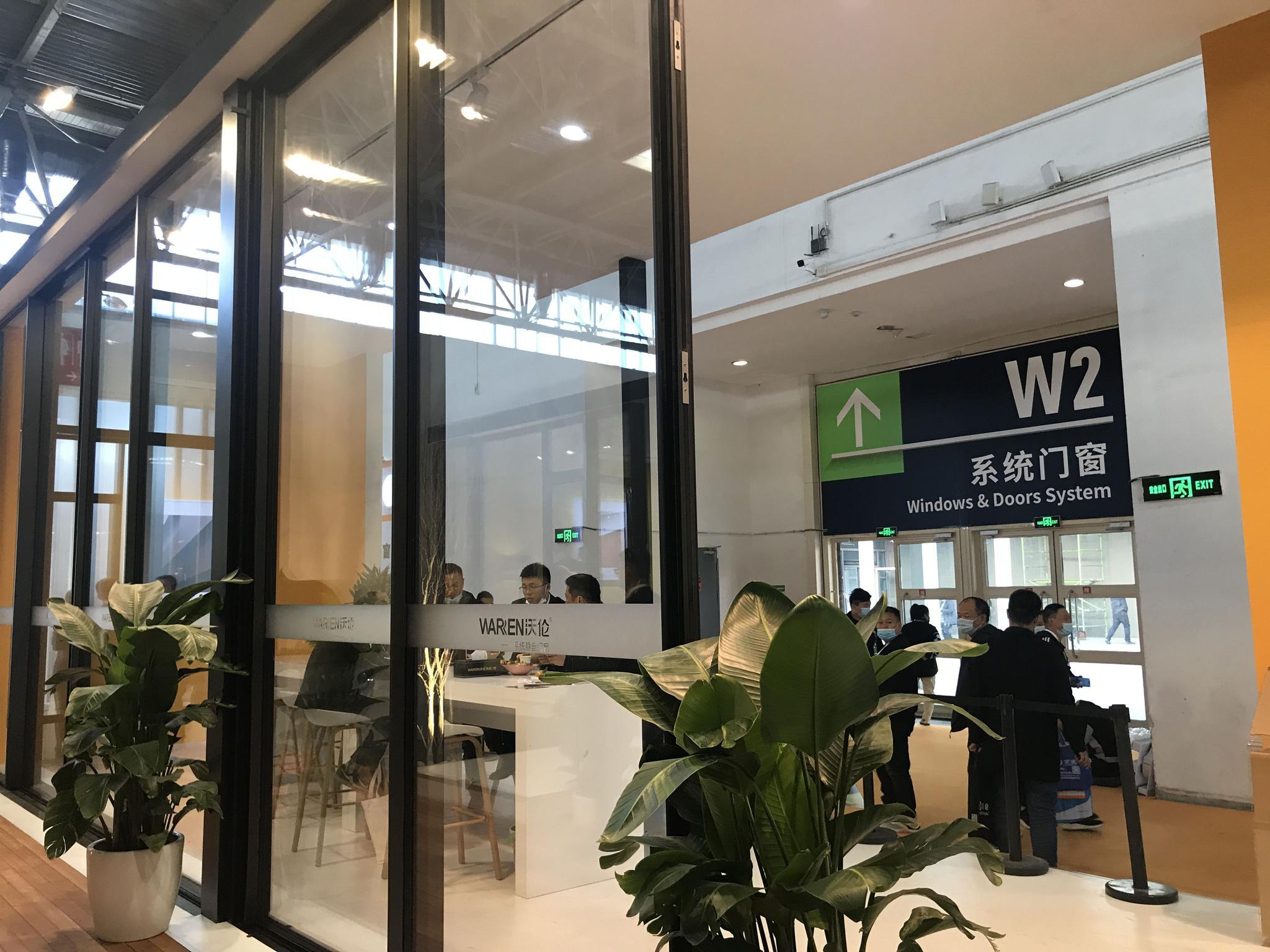 中国国际门窗幕墙博览会开幕,节能、智能或成未来趋势图片