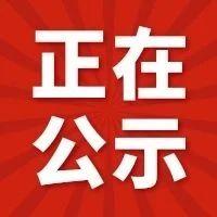 """【荣誉榜单】30人拟获""""保山市第四届劳动模范"""""""