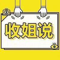 收纳秘籍丨日本主妇最在意的4件事,是做好收纳的必备条件