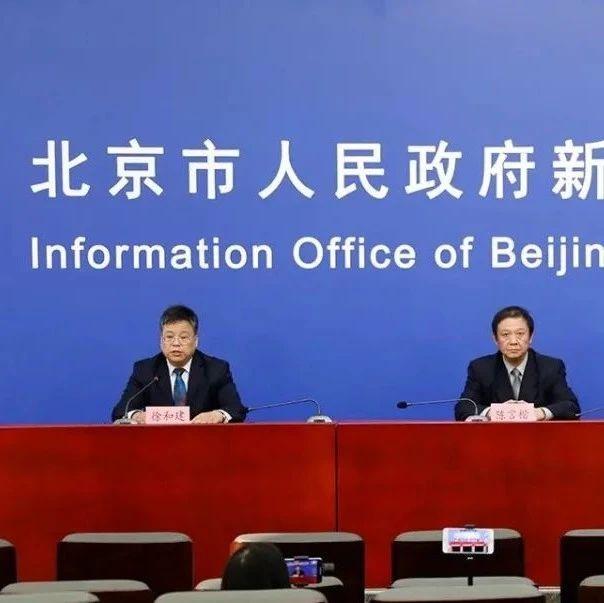 11月1日起,北京市冷链食品追溯平台正式启用