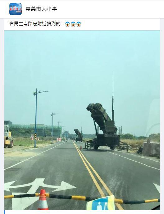 """台湾大马路上,""""导弹呈预备姿势""""……图片"""