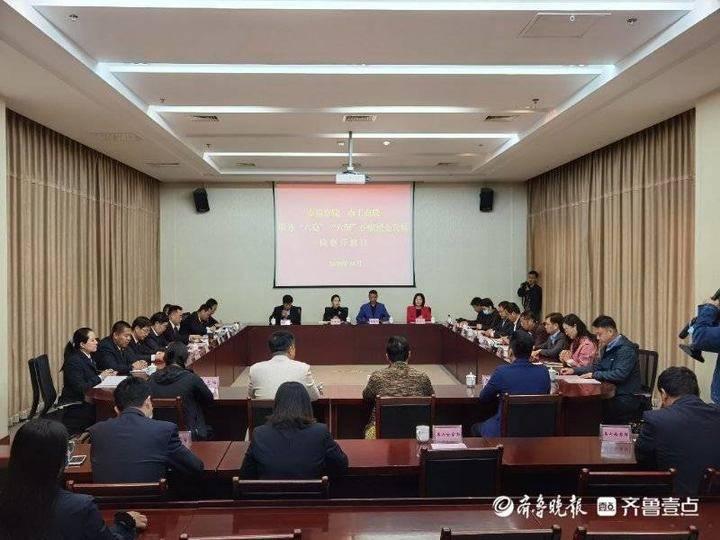 东营市检察院、市工商联联合举办检察开放日