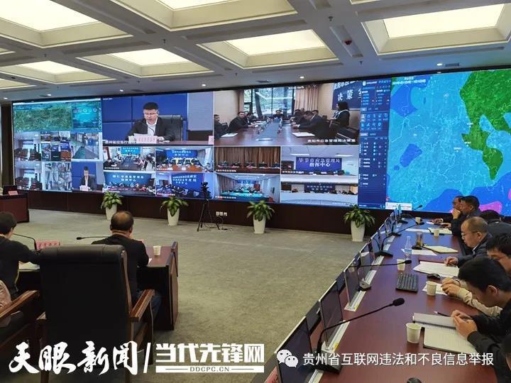 根据网民举报,贵州网信部门依法处置一批违法违规网站平台、自媒体账号