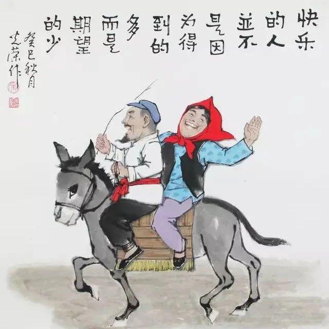 新出的《退休开心画》:说到退休人心坎里,幽默不失哲理!