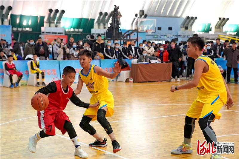 2020河北省小年龄段三人篮球联赛(省级决赛)开赛