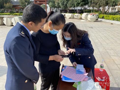 鄂州市鄂城区税务局:税法宣传促发展 乡村振兴惠三山