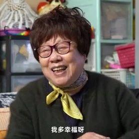 89岁老太痴迷网购,91岁闺蜜:再买跟你一刀两断……